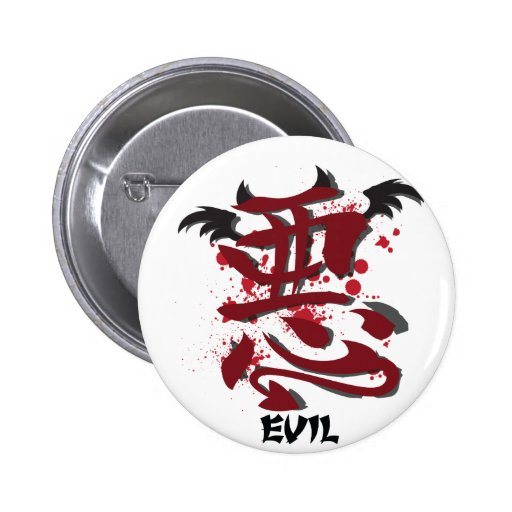 Evil Kanji Button