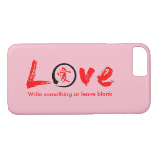 Evoke warmth! Love iPhone 7 cases & red kanji