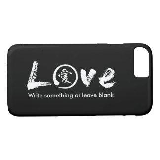 Evoke warmth! Love iPhone 7 cases & white kanji