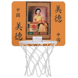 """""""EWO Beer-Vintage Chinese"""" Mini Basketball Hoop"""