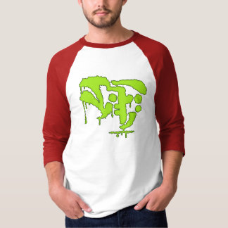 Ex Machina Glyph T-Shirt