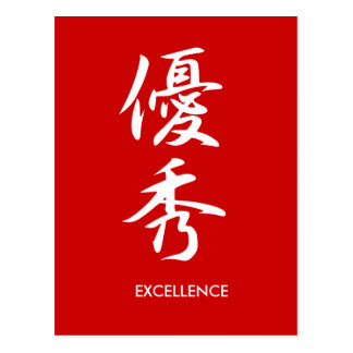 Excellence - Yuushuu Post Cards