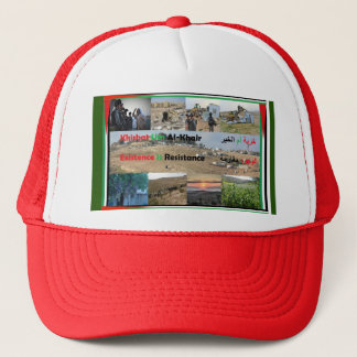 Existence is resistance hat for Um al Khair