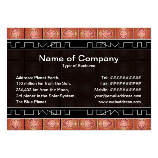 Exploding Planet Grid Business Cards
