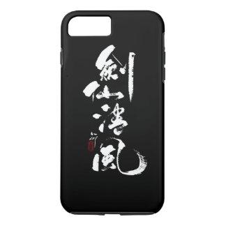 Exquisite  elegance iPhone 8 plus/7 plus case