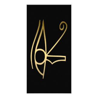Eye of Horus Egyptian symbol Photo Greeting Card