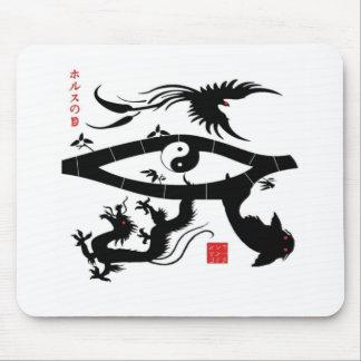Eye of Horus Japanese Style Mouse Pad