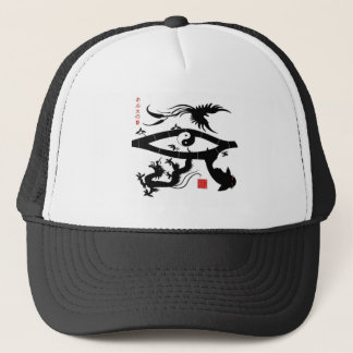 Eye of Horus Japanese Style Trucker Hat
