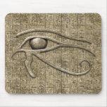 Eye Of Ra Mousepads