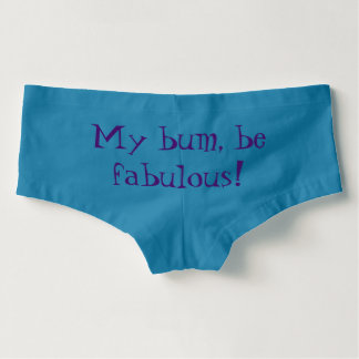 Fabulous Bum Panties! Hot Shorts