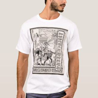 Fahey Anglo Japanese Mosquito Horse T-Shirt