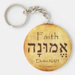 FAITH HEBREW KEYCHAIN