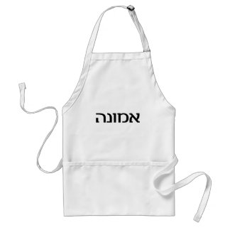 Faith in Hebrew Aprons
