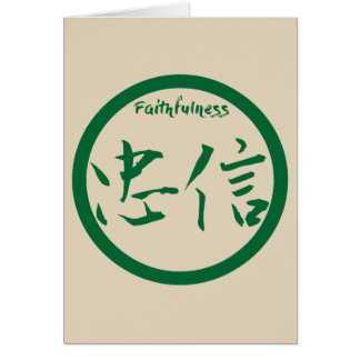 Faithfulness Kanji Greeting Card | Green Kamon