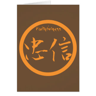 Faithfulness Kanji Greeting Card | Orange Kamon