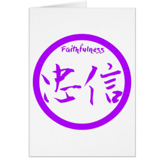 Faithfulness Kanji Greeting Card | Purple Kamon