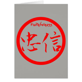 Faithfulness Kanji Greeting Card | Red Kamon