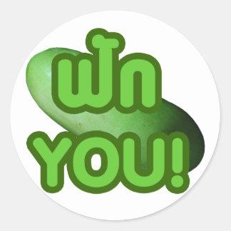 FAK YOU! ... Green Squash (Winter Melon) Round Sticker