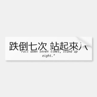 Fall down seven times, stand up eight. bumper sticker