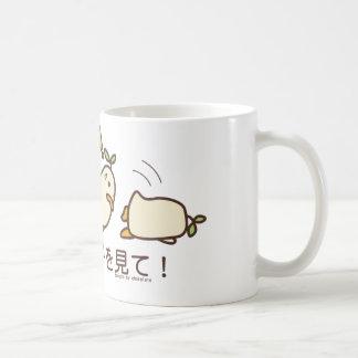 Falling Chick Mug