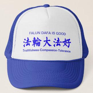 Falun Dafa is Good Trucker Hat