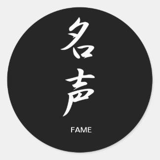 Fame - Meisei Sticker