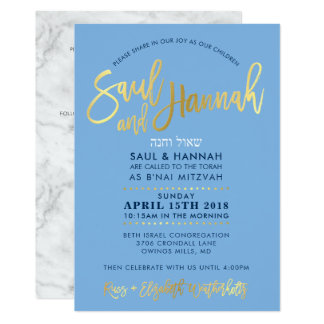 FAMILY Bar Mitzvah Invite for Saul & Hannah