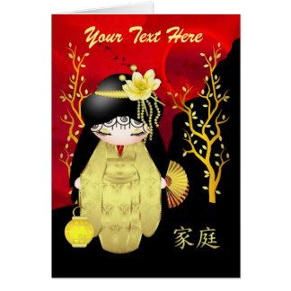 Family Kokeshi Doll Any Occasion Greeting Card