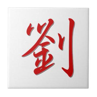 Family Name 劉 Ceramic Tile