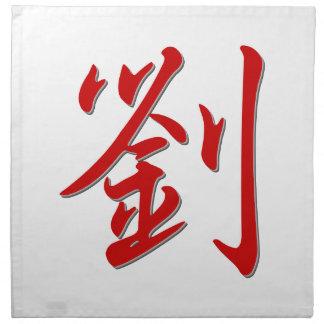 Family Name 劉 Napkin