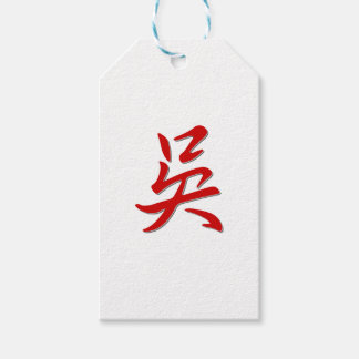 Family name 吳 gift tags