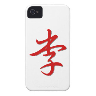 Family Name 李 iPhone 4 Covers