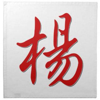 Family name 楊 napkin