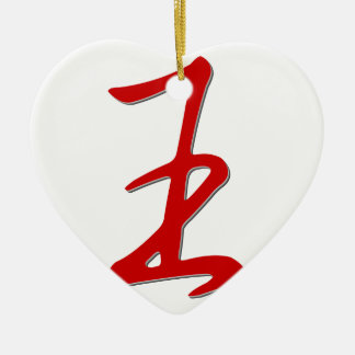 Family name 王 ceramic heart decoration