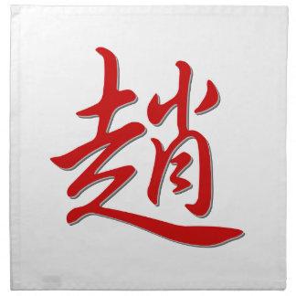 Family name 趙 napkin
