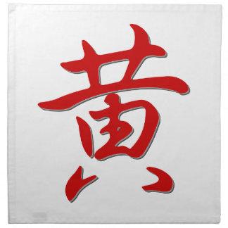 Family name 黄 napkin