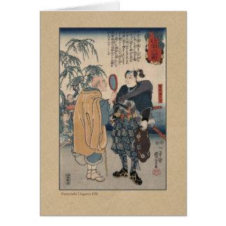 Famous Samurai Swordsman Miyamoto Musashi Card