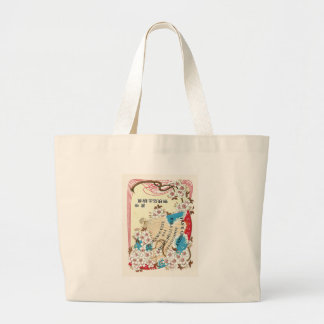 Fan and Cherry flowers Vintage Japanese Silk Label Canvas Bag