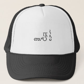 farmer farmer farm trucker hat
