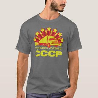 Farty Truck USSR T-Shirt