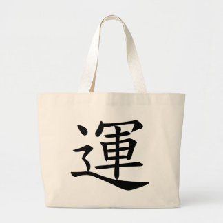 Fate Large Tote Bag