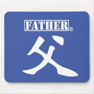 Father Mousepad