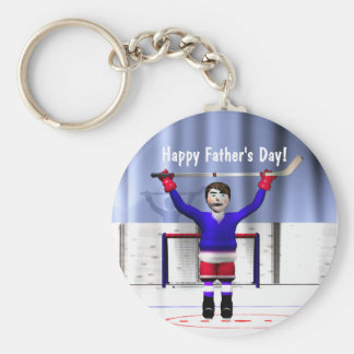 Father's Day Hockey Winner Basic Round Button Key Ring