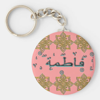 Fatimah Fatema arabic names Key Ring
