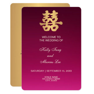 Faux Gold Double Happiness | Wedding Ceremony Card