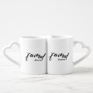 Favored Custom Coffee Mug Set