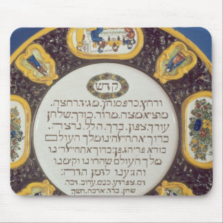 Fayeme Passover Dish,by Isaac Cohen of Pesaro Mouse Pad