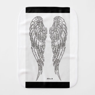 Feather of angel burp cloth