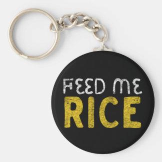 Feed me rice key ring