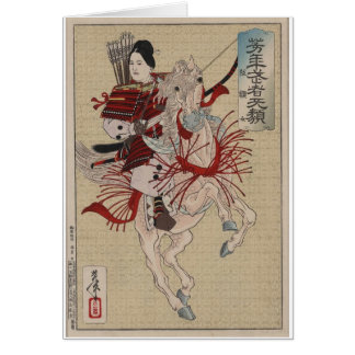 Female Samurai on Horse in Armor circa 1885 Japan Card
